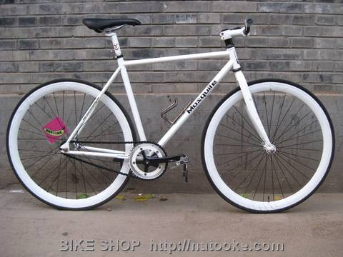 White with Black Fixie Bike