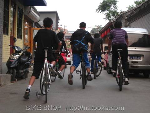 Young Fixed Gear Riders of Beijing