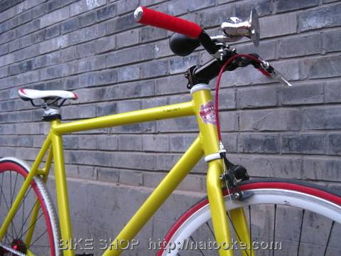 Fixed Gear Bike with Horn