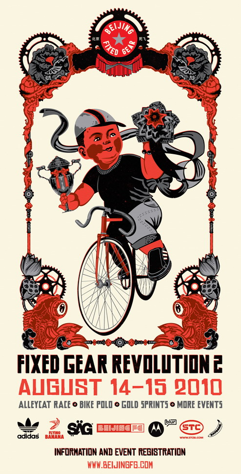 2010 BEIJING FIXED GEAR REVOLUTION II