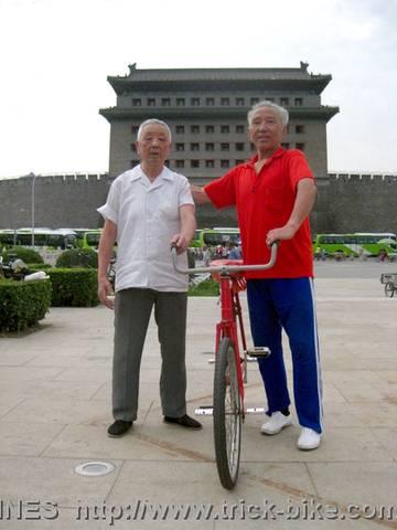 Master Wen and Master Yu