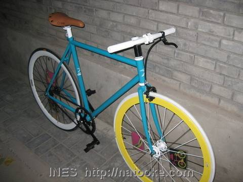 Turquiose Flying Banana Fixie