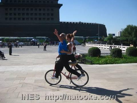 Shuang Pian Bike Trick