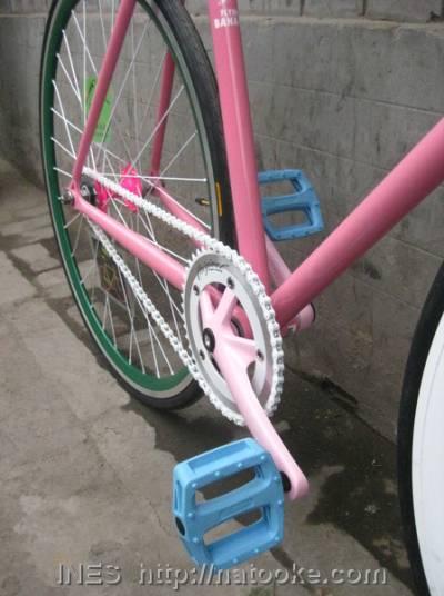 Natooke Track Bike