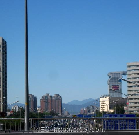 Fragrant Hills and Blue Sky