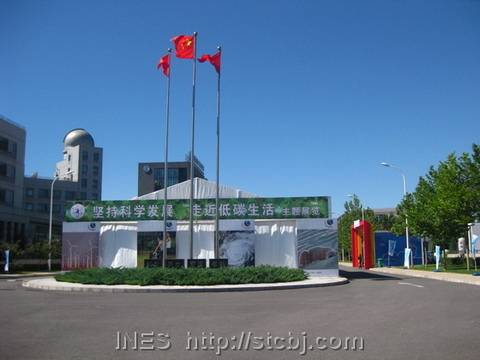 Chinese Academy of Science Exhibition