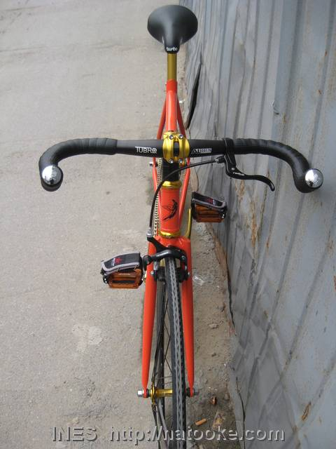 Bullhorn Handle Bars