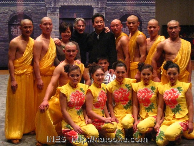 The Shaolin Acrobats Group