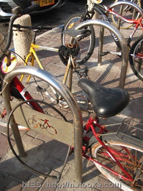 Parts Stolen off the Bike Frame