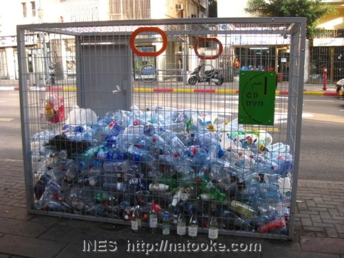 Plastic Bottle Collection Station