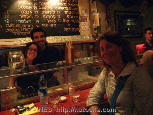 Ines in Tel Aviv Nightlife