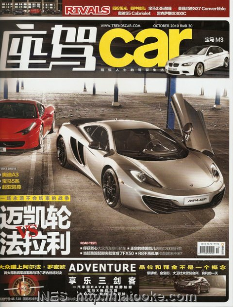 Trends Car Magazine