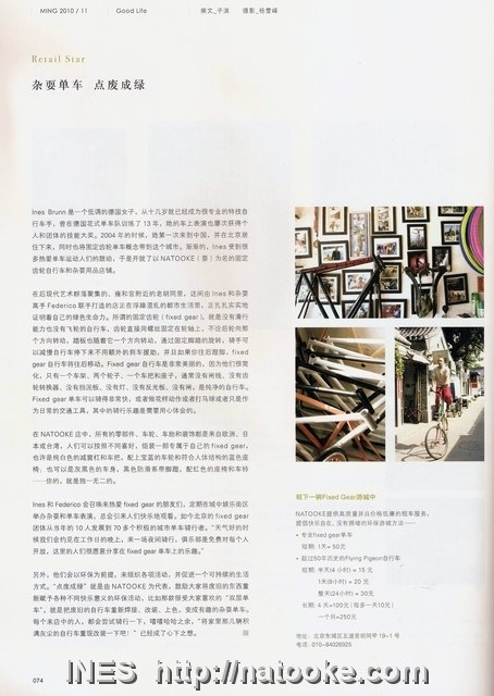 Natooke in Ming Magazine
