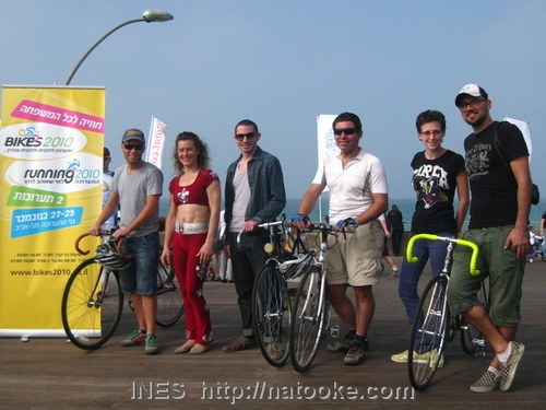 Tel Aviv fixed gear group