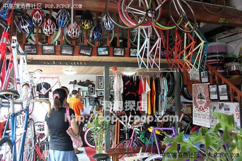 Bicycle and Juggling Shop Natooke