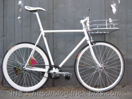 Natooke Bike with Cool Basket