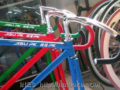 JisuPK Bikes Built Up