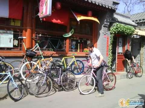 Natooke Beijing
