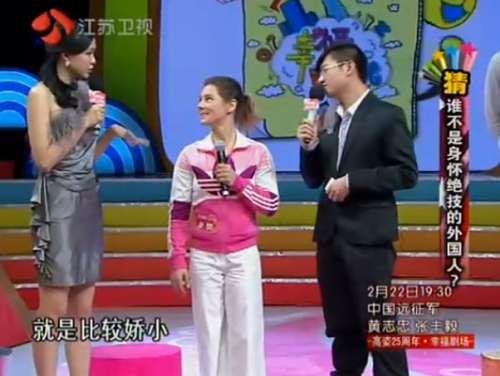 Jiangsu TV Show