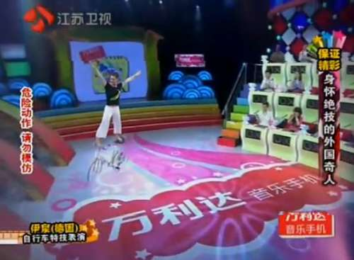 Ines Brunn Performing at Jiangsu TV