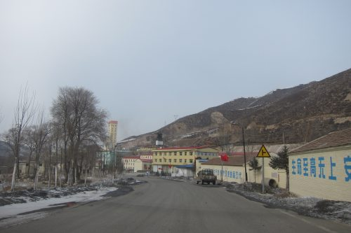 Zijin Mining Factory