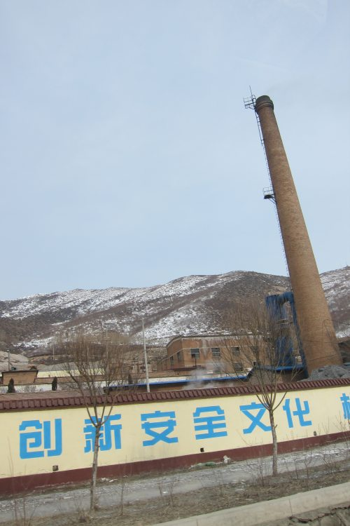 One of the Factory Chimneys